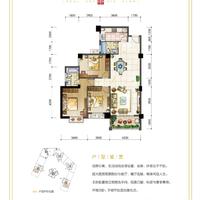 荣昌东方广场4#0304单元 6#0203单元 约125平米.png