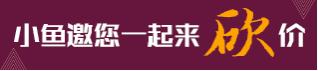 品房团——荣昌东方广场