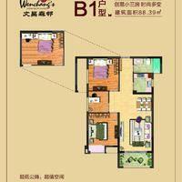 文昌森邻户型正面B1.jpg