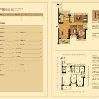 天利仁和34户型-正稿(曲)-02.jpg