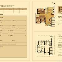 天利仁和34户型-正稿(曲)-04.jpg