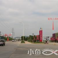 富邦上尚城QQ截图20160518165926.png