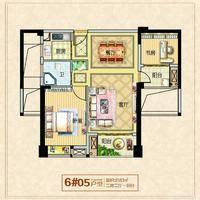 龙泉绿苑6#楼05户型