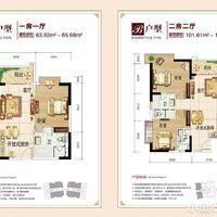 碧海国际旅游度假区165828440595307653.jpg