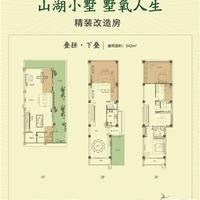 发现之旅户型水牌画架(KT板).jpg