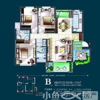 鸿盛名邸B户型 3房2厅2卫
