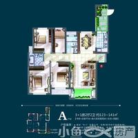 鸿盛名邸A户型 3+1房2厅2卫