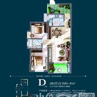 鸿盛名邸D户型 2房2厅1卫