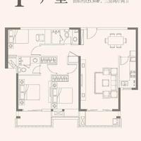 富临新天地4#楼02/06单元(F户型)