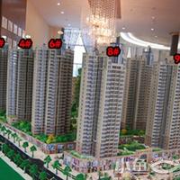 蓝溪国际水晶城效果图