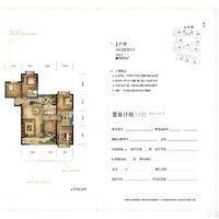 大唐印象1027-大唐户型折页-11.jpg