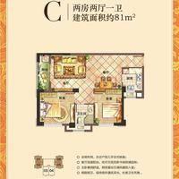 联发欣悦湾C户型:81m²两房两厅一卫.jpg