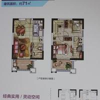 泉商环球广场 B3户型 71㎡ 2#楼