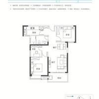 海悦府 B户型 89㎡三房两厅一卫