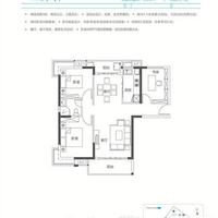 海悦府A1户型 99㎡三房两厅一卫