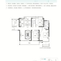 海悦府C户型 140㎡四房两厅两卫