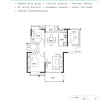 海悦府A2户型 99㎡三房两厅一卫