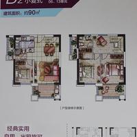 泉商环球广场B2户型 90㎡ 2#楼