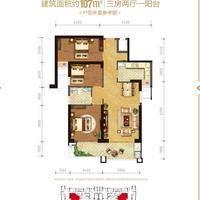 天利仁和107平三房两厅一阳台