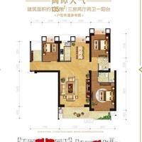 天利仁和140平3+1房;两厅两卫一阳台